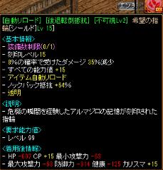f:id:muidaga01:20170915143655p:plain
