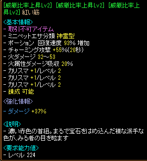 f:id:muidaga01:20170917181249p:plain