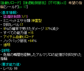 f:id:muidaga01:20170917181425p:plain