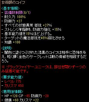 f:id:muidaga01:20180224183454p:plain