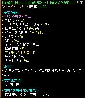 f:id:muidaga01:20180327215404p:plain
