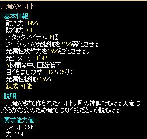 f:id:muidaga01:20180327215635p:plain