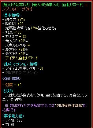 f:id:muidaga01:20180327215724p:plain