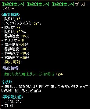 f:id:muidaga01:20180327215734p:plain