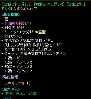 f:id:muidaga01:20190115061000p:plain