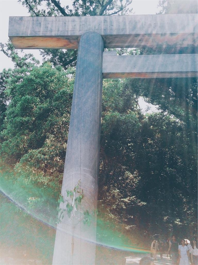 f:id:muikanoasa:20171008152522j:image
