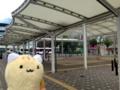 id:muimoiが旅するよ