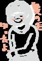 mui (*・ω・*)