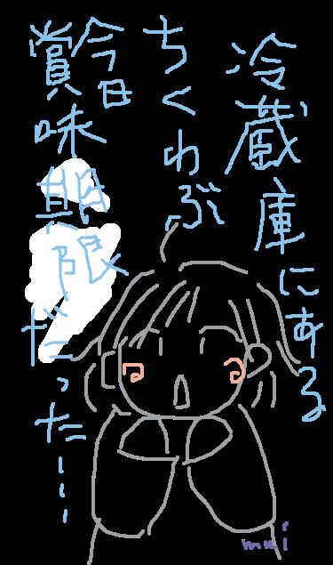mui♪(´ε` )