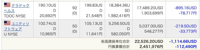 f:id:muina_seikatsu:20210417180209p:plain
