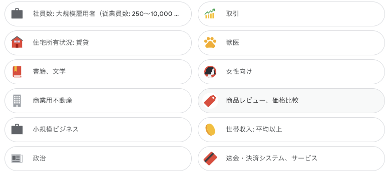 f:id:muina_seikatsu:20210422220647p:plain