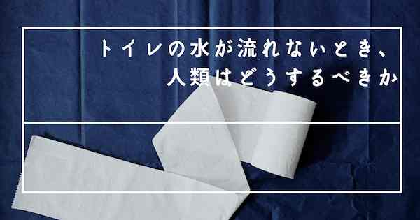 f:id:muina_seikatsu:20210425203132j:plain