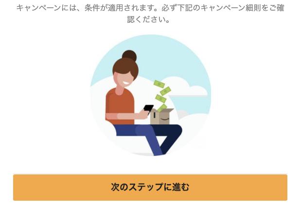 f:id:muina_seikatsu:20210426213200p:plain