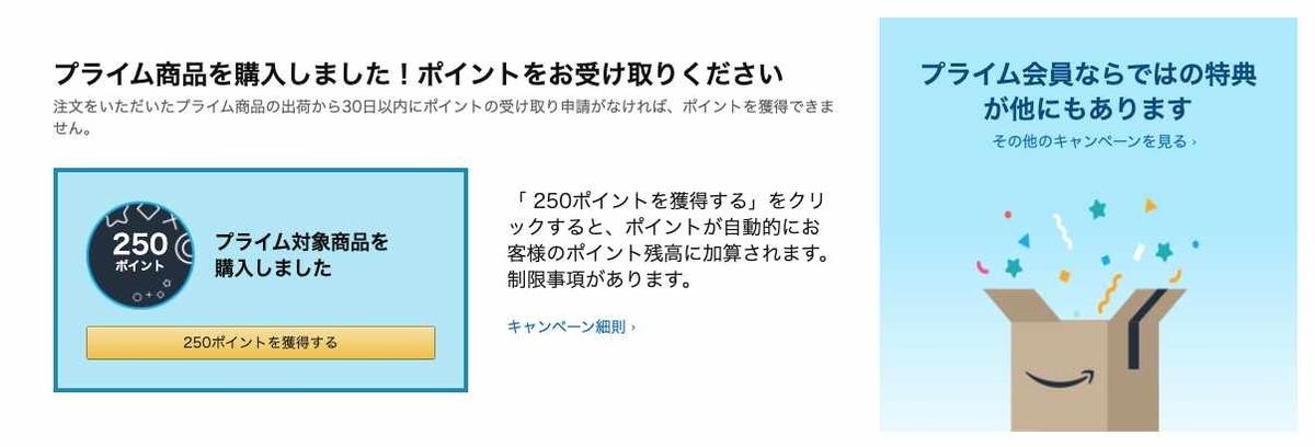 f:id:muina_seikatsu:20210426213801j:plain
