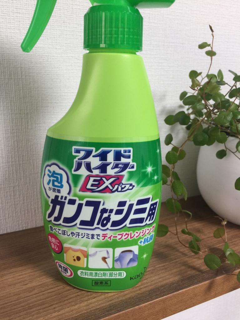 f:id:muji-yuko:20170427222034j:plain