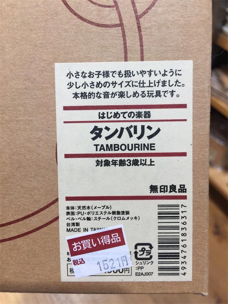 f:id:muji-yuko:20170620165546j:image