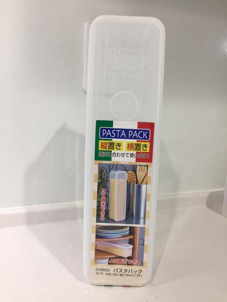 f:id:muji-yuko:20171119194801j:plain