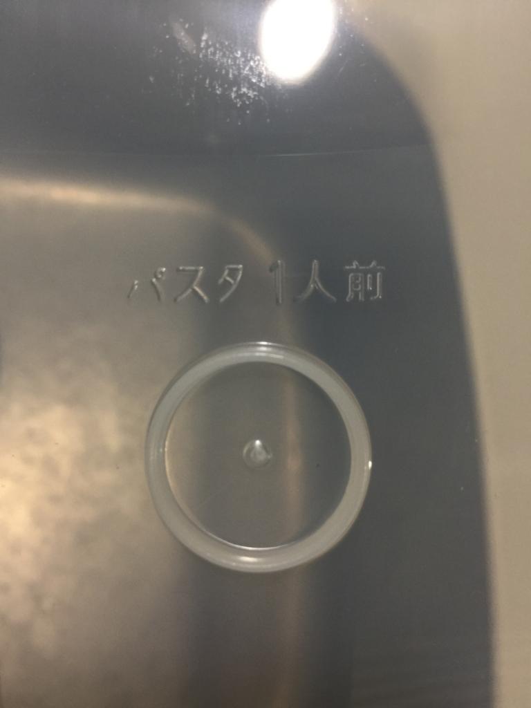 f:id:muji-yuko:20171119194830j:plain