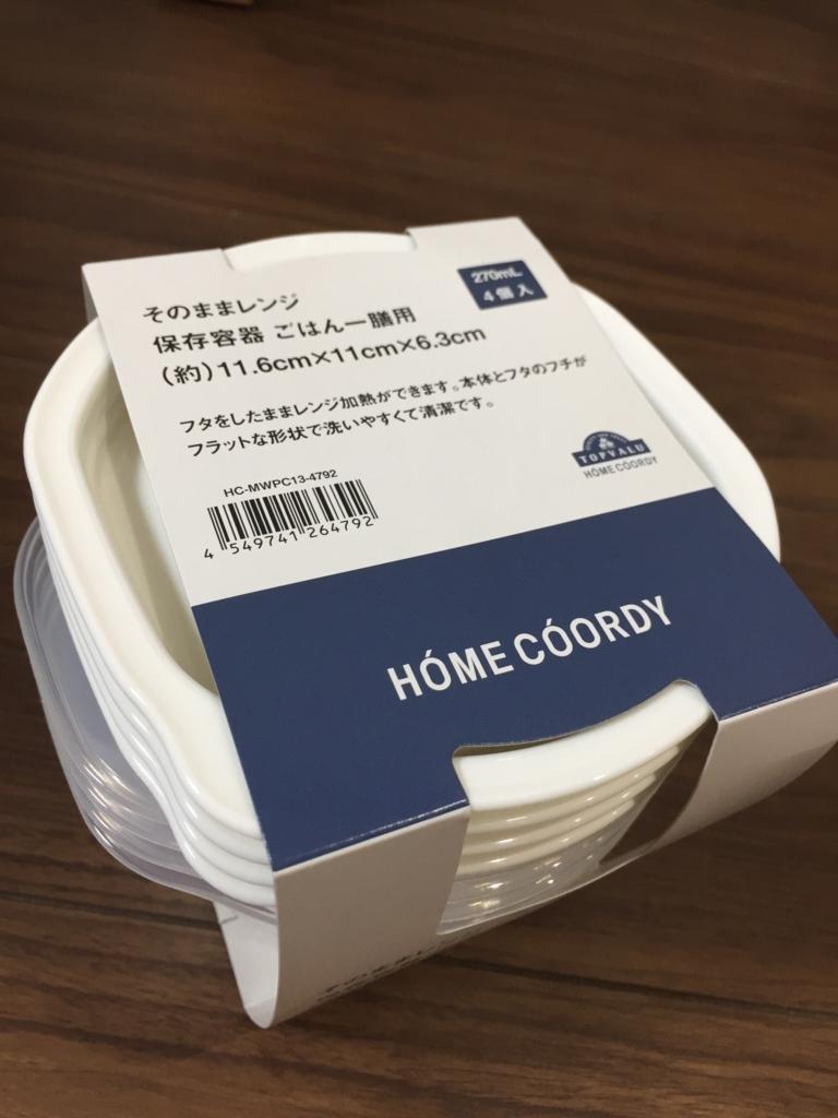 f:id:muji-yuko:20180127130905j:plain