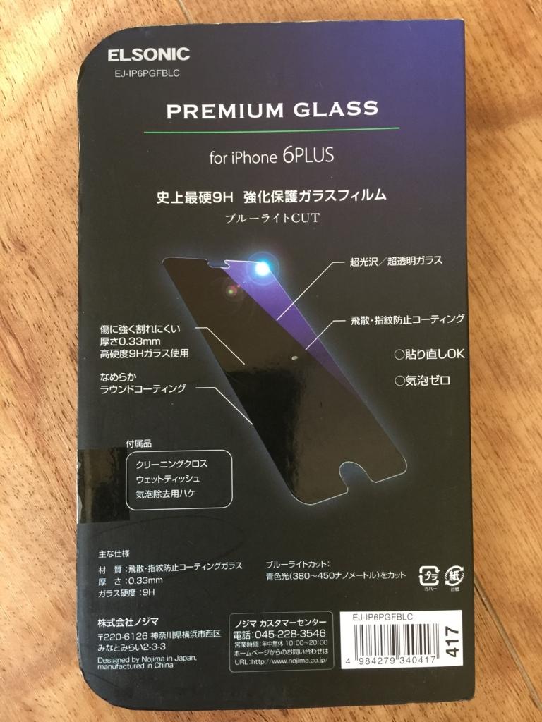 f:id:muji-yuko:20180227134033j:plain