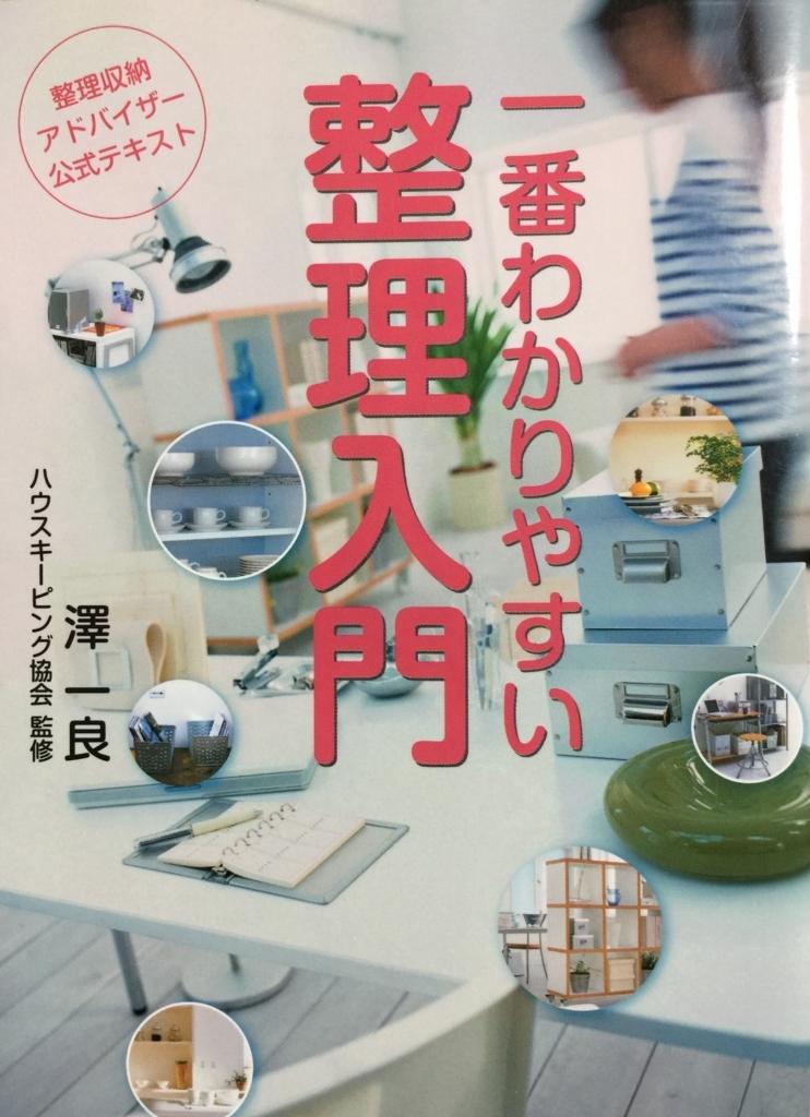f:id:muji-yuko:20180816230458j:plain