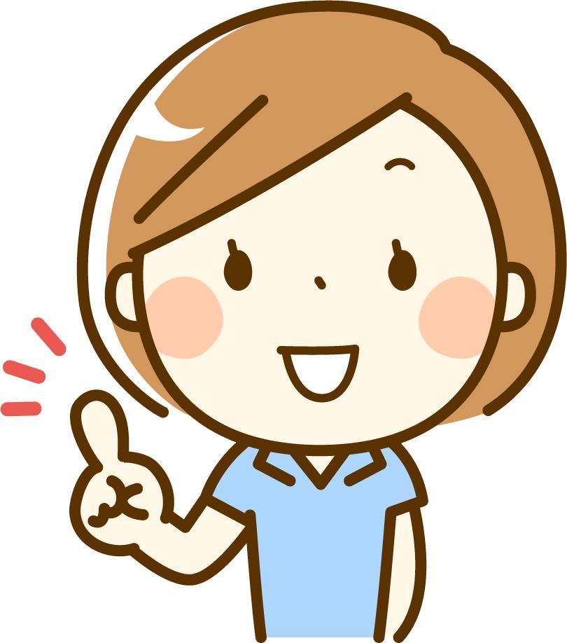 f:id:muji-yuko:20180827231542j:plain