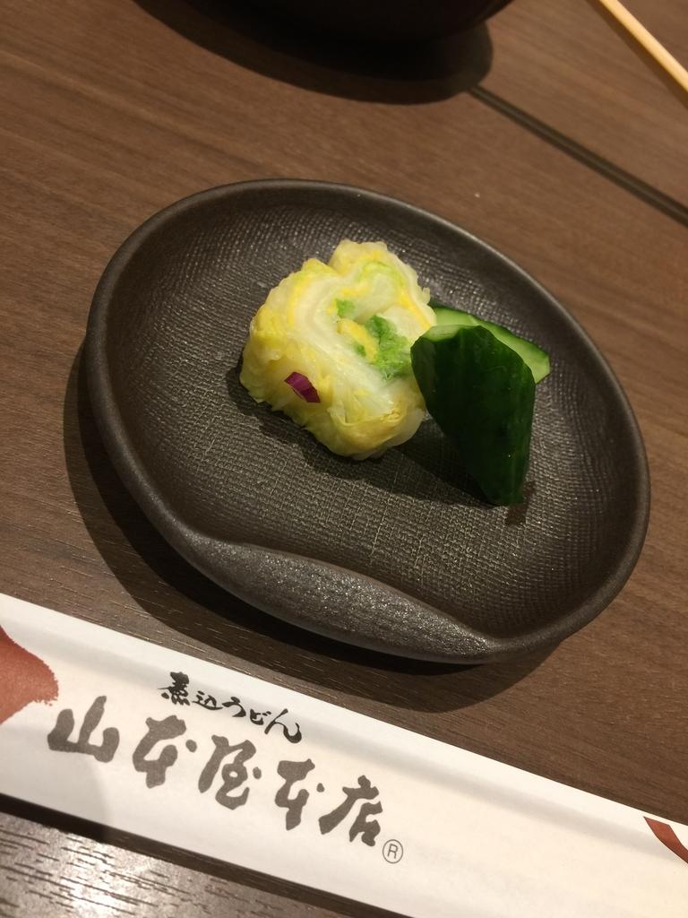 f:id:muji-yuko:20180923202616j:plain