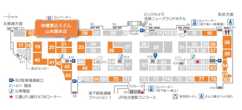 f:id:muji-yuko:20180923204244p:plain