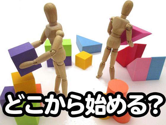f:id:muji-yuko:20190105210047j:plain