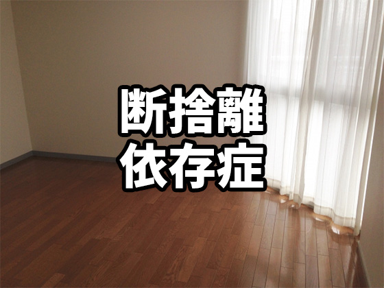 f:id:muji-yuko:20190206132322j:plain