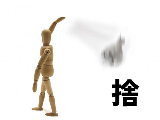 f:id:muji-yuko:20190208034459j:plain