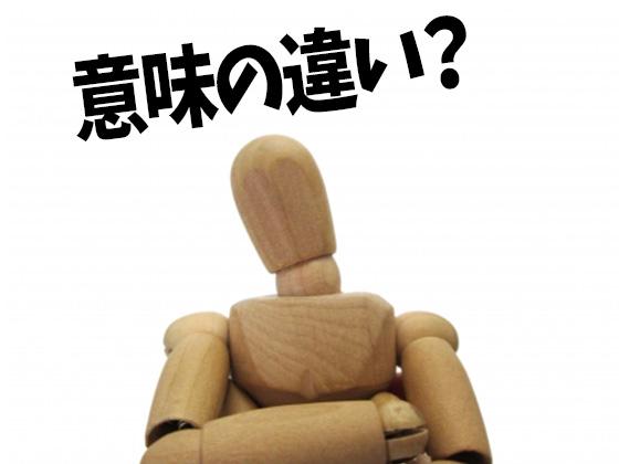 f:id:muji-yuko:20190308145637j:plain
