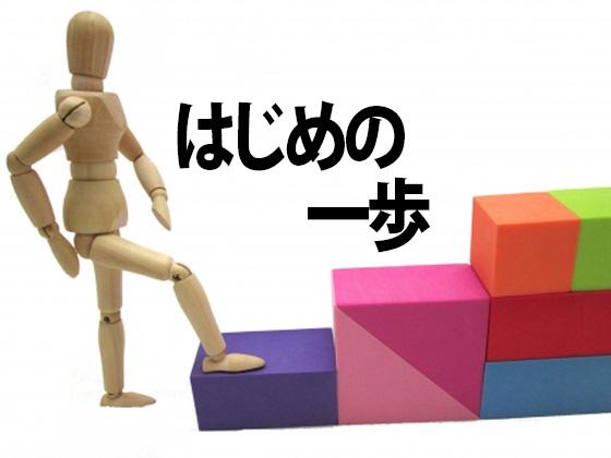 f:id:muji-yuko:20190315181814j:plain