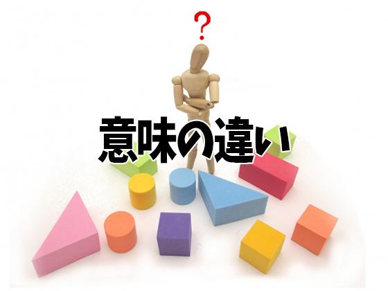 f:id:muji-yuko:20190315182651j:plain
