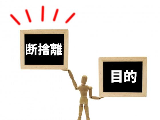 f:id:muji-yuko:20190317022435j:plain