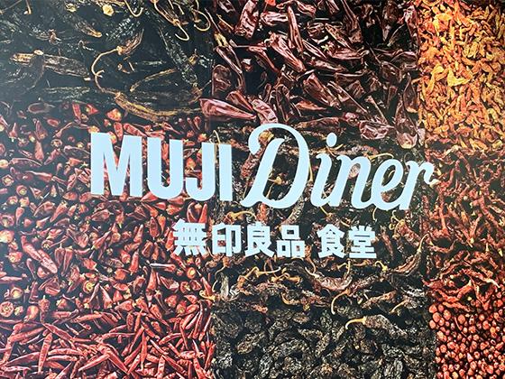 f:id:muji-yuko:20190404030827j:plain