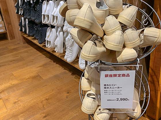 f:id:muji-yuko:20190404041124j:plain