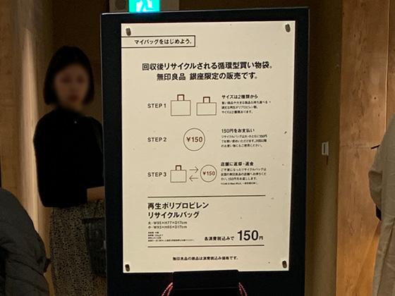 f:id:muji-yuko:20190404041232j:plain