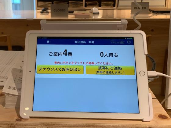 f:id:muji-yuko:20190410024039j:plain