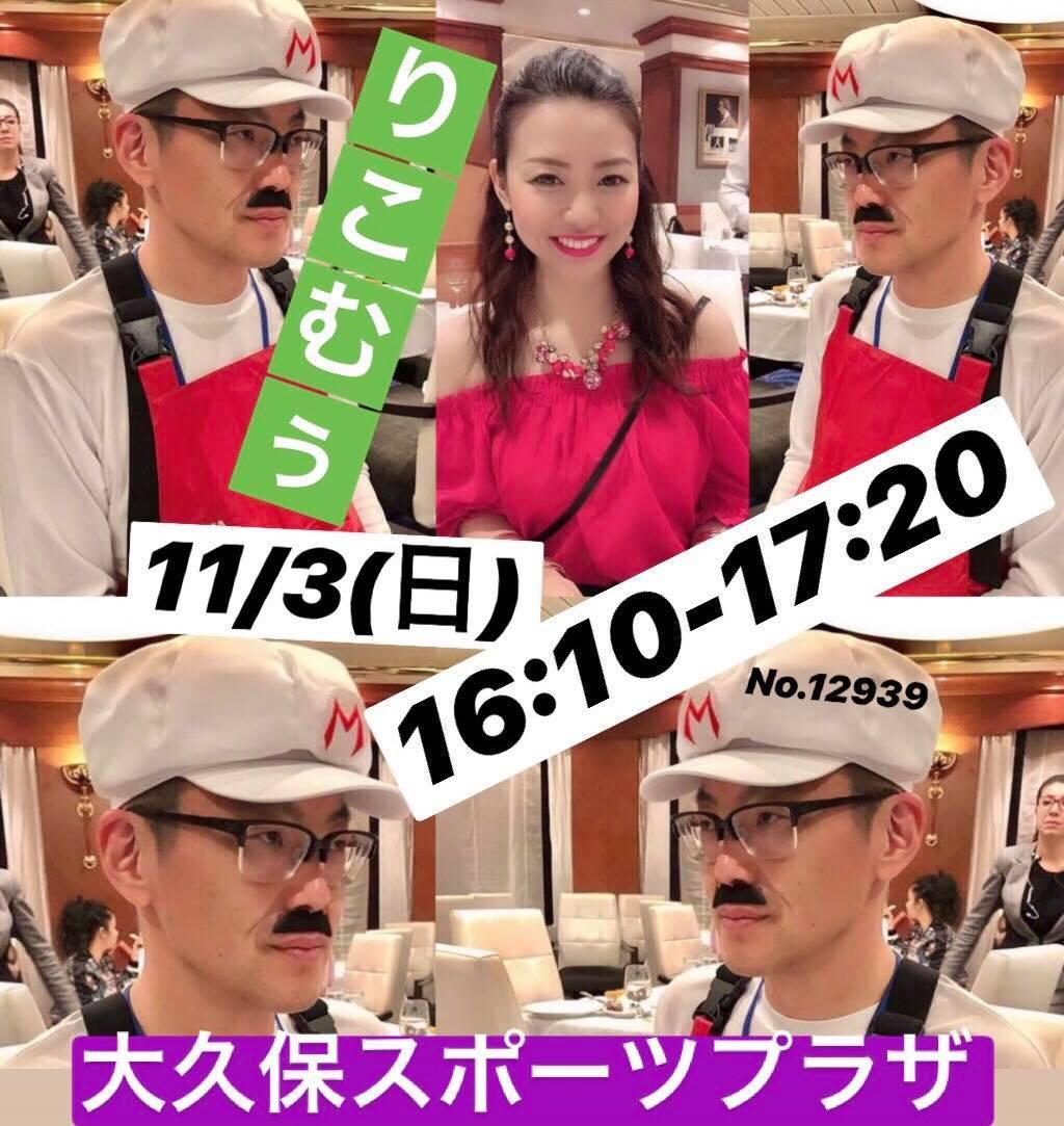 f:id:mujumushi:20191021203721j:plain
