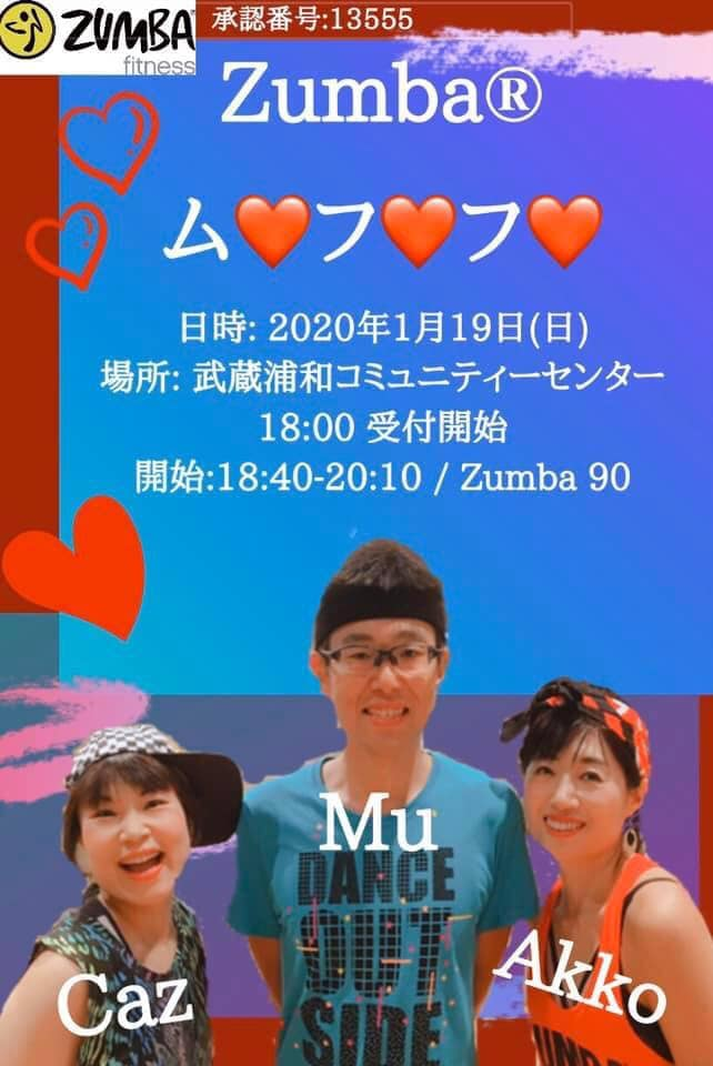 f:id:mujumushi:20200104132835j:plain