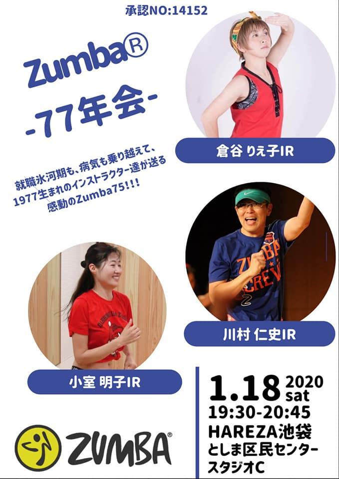 f:id:mujumushi:20200106211455j:plain