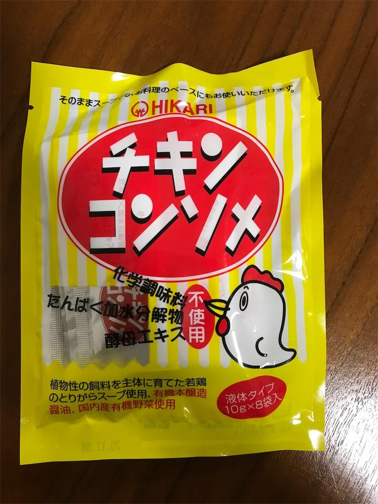 f:id:mukacho_wacho:20200419230526j:image