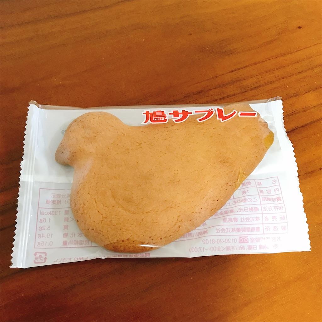 f:id:mukacho_wacho:20200817170620j:image