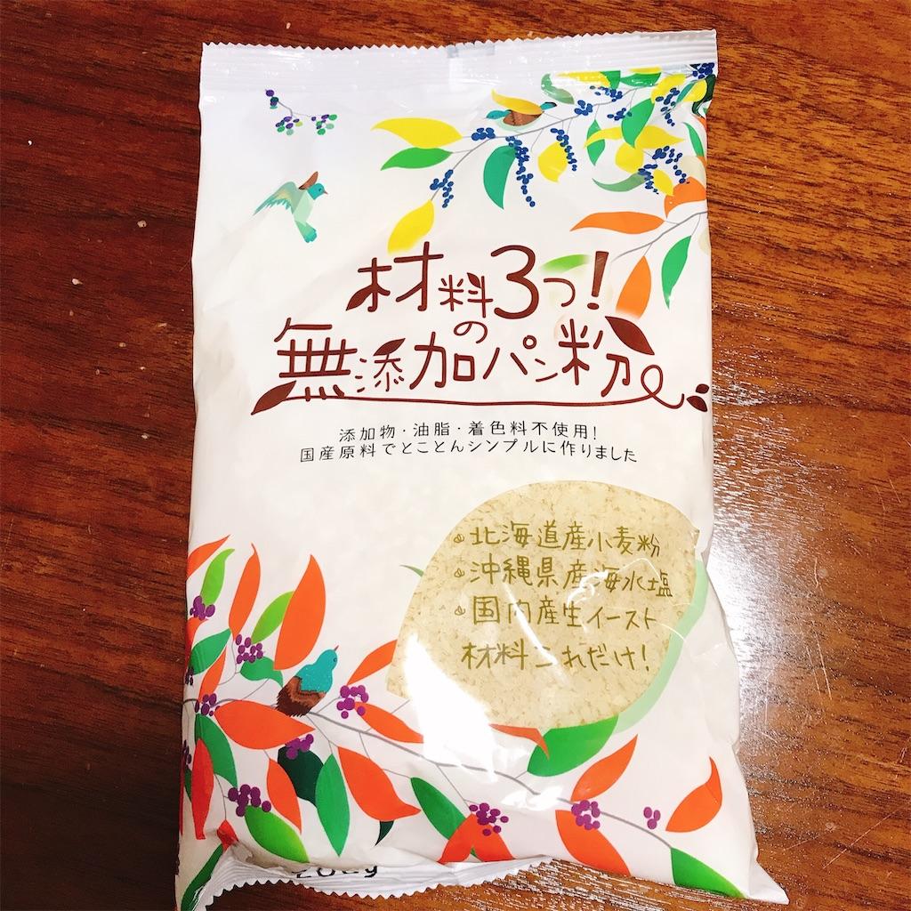 f:id:mukacho_wacho:20200822195248j:image