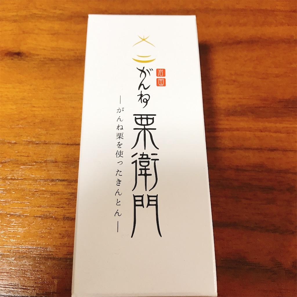 f:id:mukacho_wacho:20200927180434j:image