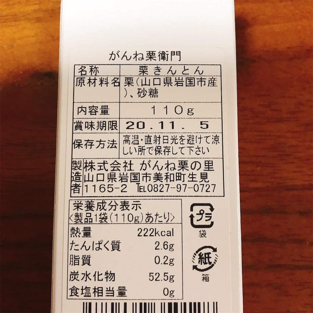 f:id:mukacho_wacho:20200927180444j:image