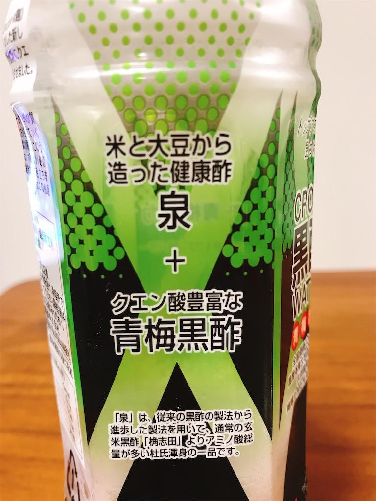 f:id:mukacho_wacho:20201006205957j:image