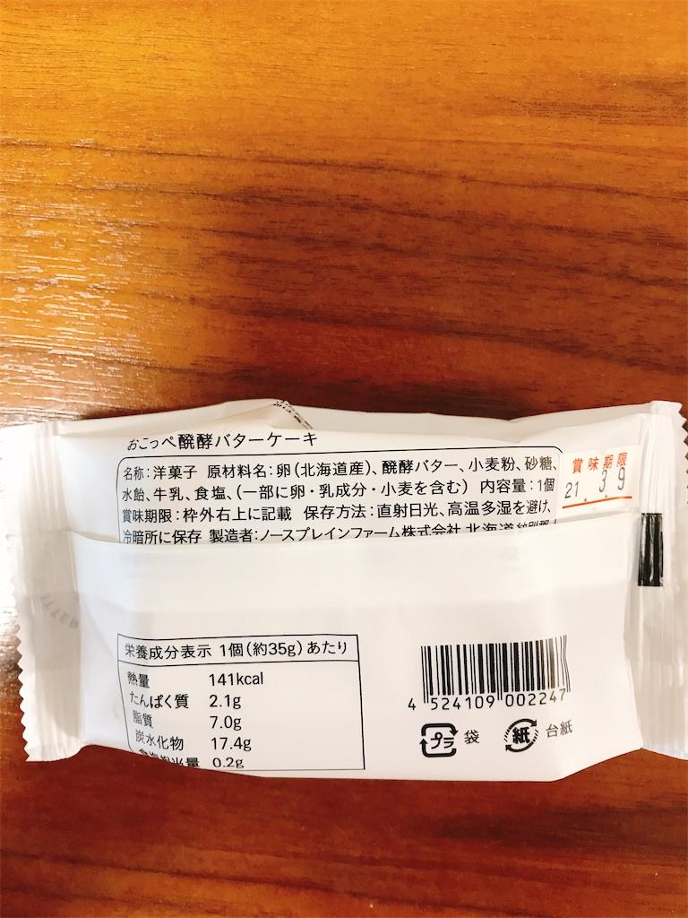 f:id:mukacho_wacho:20210221152023j:image
