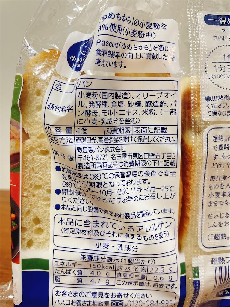 f:id:mukacho_wacho:20210604174729j:image